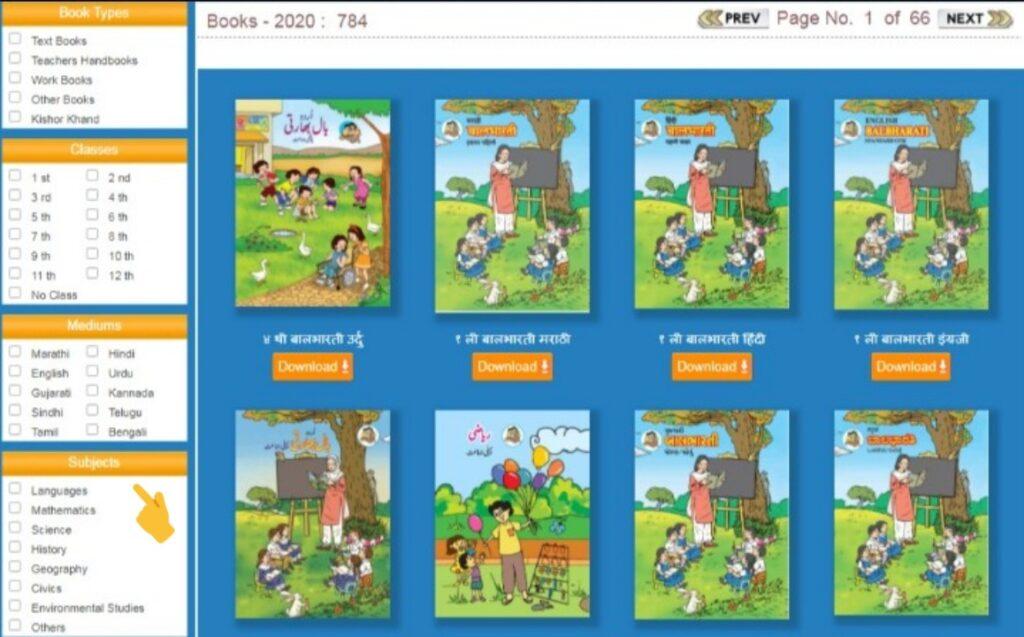 balbharti books