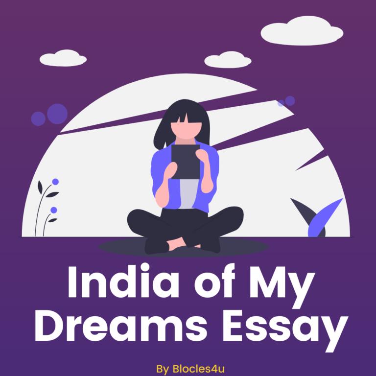 india of my dreams essay in english