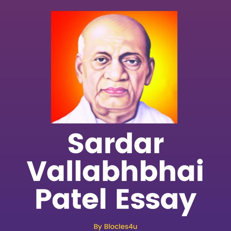 sardar vallabhbhai patel essay