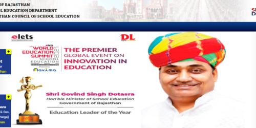 Shala Darpan Portal Login [2021] | Integrated ShalaDarpan, Rajasthan